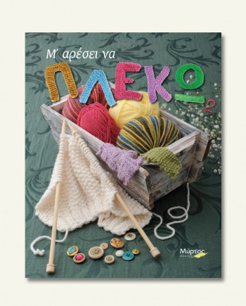 M aresei 2_cover